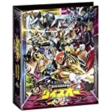 "Super Sentai Battle Dice-Oh Official Binder Vol.3 with one ""Gosei Ultimate"" Dice-Oh Card"
