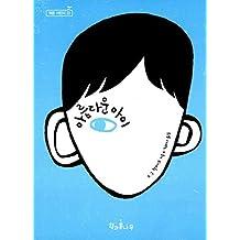 Wonder (2012) (Korea Edition)