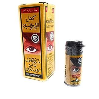 Pack 2 Kajal delineador de ojos arabe / curativo/natural/sin plomo/autentico…kohl