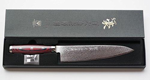 Damastmesser Yaxell SUPER GOU 161 – Kochmesser 20cm Klinge – Schnittkern aus Pulverstahl 63HRC + Schneidbrett - 2