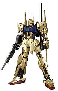"Bandai Hobby MG 1/100hyaku-Shiki versión 2.0""Zeta Gundam Modelo Kit"