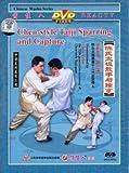 ??????????????(DVD? Chen-style Taiji Sparring kostenlos online stream