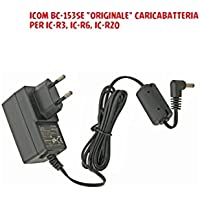 """'ICOM bc-153se """"Original Ladegerät für ic-r3, ic-r6, IC"""