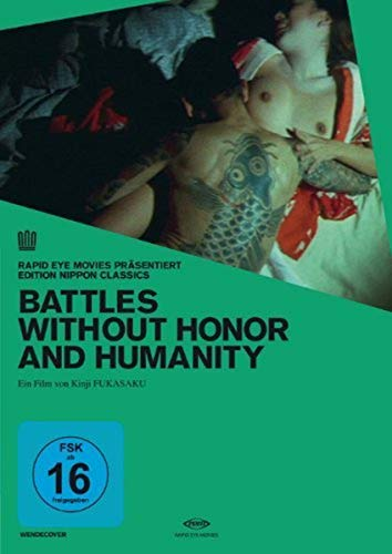 Battles without Honor and Humanity (OmU) (Edition Nippon Classics) Nippon Art