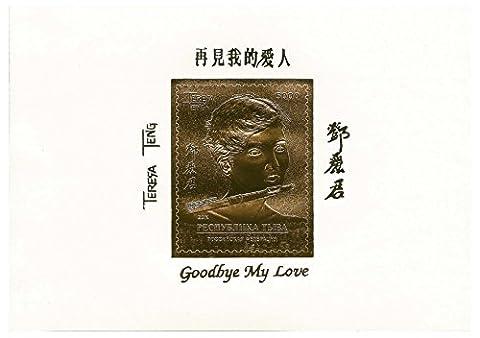 Teresa Teng stamps for collectors - Good bye my love rare 22K embossed Gold foil stamp - single souvenir sheet -