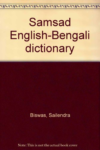 English-Bengali Samsad Common Words Dictionary