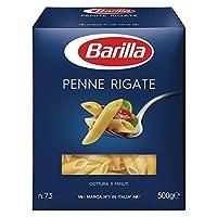 Barilla Penne Rigate Pasta - 500 gm x 3