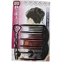 XYXY 5 pedazos de plástico del pelo del dispositivo Hair Hair lnsert Peine / titulares de pelo. Negro