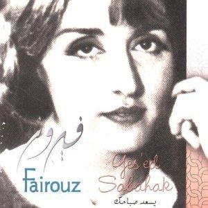 Yes Ed Sabahak by Fairouz (2001-02-13)