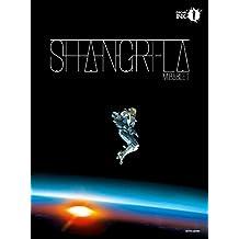 Shangri-la (Italian Edition)