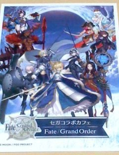 fate-grand-order-sega-collaboration-cafe-limited-bromide-altria-jeanne-sukasaha-koo-fuling-horta-tom