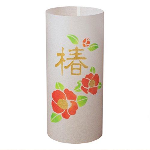 TSUBAKI - Japanische Lampe Handgefertigt - Japanische Blume