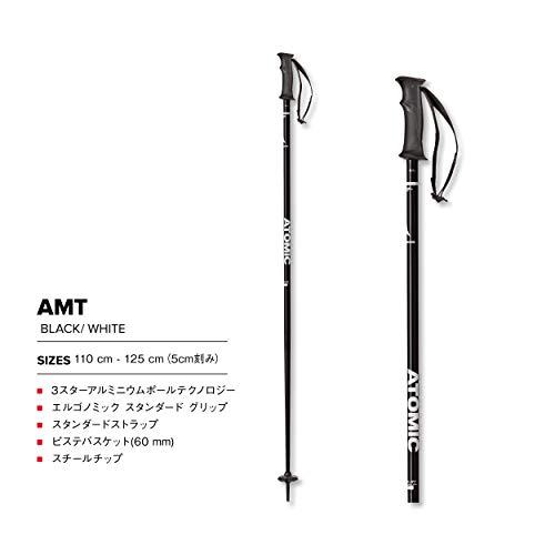Atomic Unisex 1 Paar All Mountain-Skistöcke AMT, 115 cm, Aluminium, schwarz/weiß, AJ5005430115