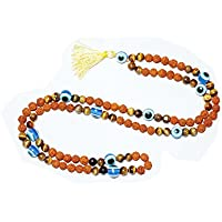 Boho Chic Rudraksha Beads Tiger EYE Mala to Release Fear and Anxiety