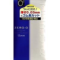 Zero Condoms 1500 - 12 peace preisvergleich bei billige-tabletten.eu