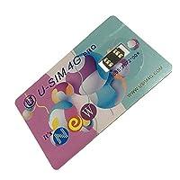 Sharplace U-SIM 4G Pro Turbo Card Perfect Unlock Sim for Apple iPhone 5 6 7 8 X Unlocked LTE