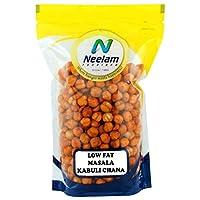 Neelam Foodland Low Fat Masala Kabuli Chana- Chickpeas (800G)