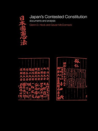 Japan's Contested Constitution: Documents and Analysis (The University of Sheffield/Routledge Japanese Studies Series) (English Edition) Sheffield Imperial