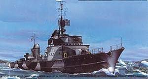 Heller - 81011 - Maqueta para construir - Torpedoboot T23-1923 - 1/400