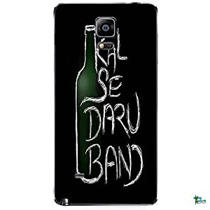 Swagmantra Impossible Resolution mobile skin for Samsung Galaxy Note 4