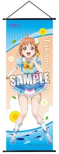 Lovelive ! Sunshine !! slim tapestry Takami Chika From Japan New