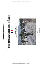 Dictionnaire du génie: Français - anglais - allemand