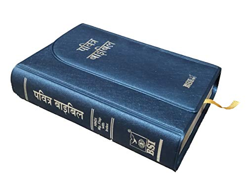 The Holy Bible Hindi-MG-Flap with Index pocket size Old & New Testament