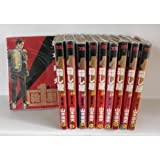 Koroshi-ya Ichi 1-10 Complete Set [Japanese]