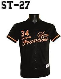 Camiseta Abierta Futbol Americano San Francisco NY FIRDAYS ST/27 (L)