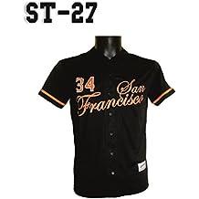 Camiseta abierta Futbol Americano San Francisco NY FIRDAYS ST/27 (XL)