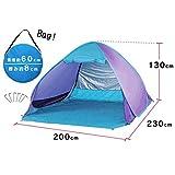 MISS&YG Outdoor-Automatik-Pop-Up-Strandzelt, 3-4 Personen Sonnenschirm-Strandzelt mit Handtasche für Camping-Picknick-Wanderausflug,Blue,3~4people