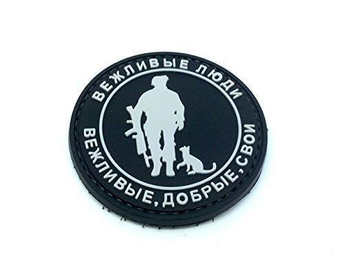 Patch Nation Polite Menschen Krim Betrieb Russischen Armee PVC Airsoft Paintball Klett Emblem Abzeichen (Armee Patch Russische)
