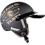 Steelbird Kukka K-1 Jack 900 Open Face Helmet in Matt Finish with Smoke Visor (Medium 580 MM, Matt Black Orange)