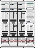 Zählerschrank, 7 Zählerplätze, Verteilerfeld, 3.Hz