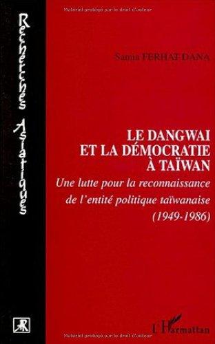 La Lutte Pour La Reconnaissance [Pdf/ePub] eBook