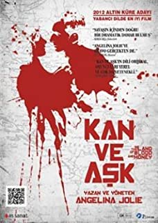 In The Land of Blood and Honey - Kan ve Ask by Goran Kostic