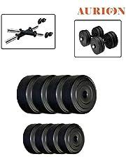 AURION DB 20 KG Home Gym Set Fitness PVC Dumbbell Set