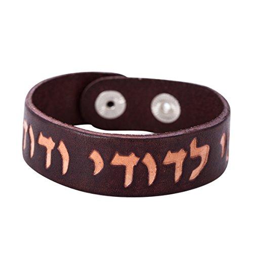 Hebräische Buchstaben jüdische Ethnische Manschette Armreif Armreif Lederarmband ()