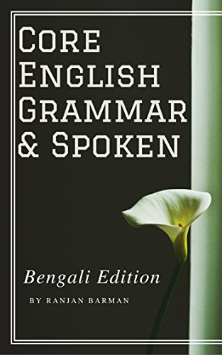Spoken English Bangla Ebook
