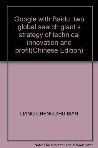 google-with-baidu-two-global-search-giant-s-strategy-of-technical-innovation-and-profitchinese-editi