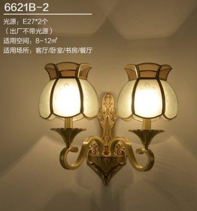 YFF@ILU Promozione Festival Lampada da parete in