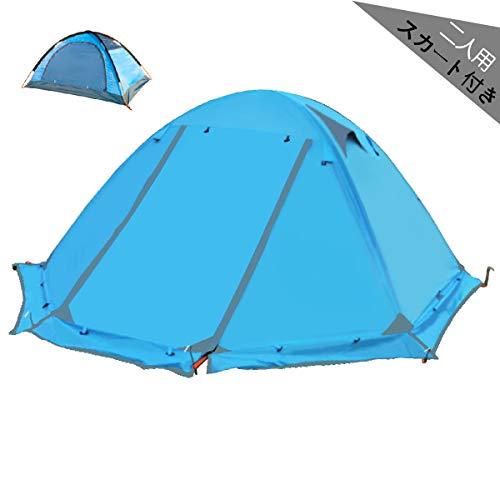 TRIWONDER 2 Personnes 4 Saisons Tente pour la randonnée en Plein air Tente de randonnée légère...