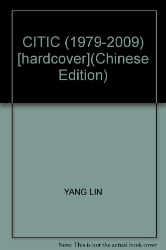 citic-1979-2009-hardcoverchinese-edition