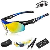 HiHiLL Polarisierte Sport Sonnenbrille für Herren Damen, Schutzbrille mit 5 Austauschbaren Nylon Linsen und Unzerbrechlichen PC-Einspritz Rahmen mit Gummimatten zum Radfahren, Klettern, Sports, Fahren