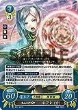 Fire Emblem 0 Cipher Card Game PromoThe Sacred Kings Divine Military Adviser, Robin (Female)B01-057R