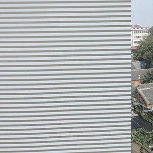 XI.W.H Glas Aufkleber Bad Fenster Papier gefrostet Fenster klebrige transparente Fenster Folie Isolierung Fenster Papier Shade Shade Tür, 75 cm breit 2m lang