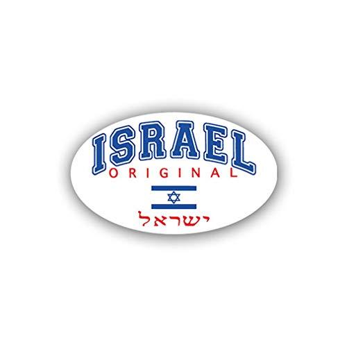 Aufkleber/Sticker Israel Original Jerusalem Judentum Ivrit Arabisch 12x7cm A1756