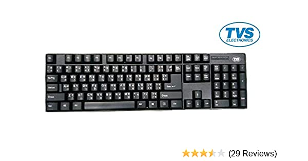 TVS Champ Devnagric Keyboard USB
