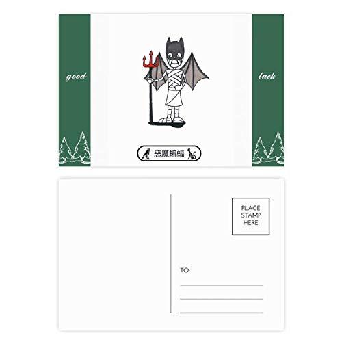 DIYthinker Mummia Halloween Pipistrelli Horus Good Luck Postcard Set 20pcs Mailing Seitenkarten 5,7 Zoll x 3,8 Zoll Mehrfarbig