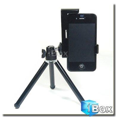 iBox - Trípode para cámara de teléfono móvil